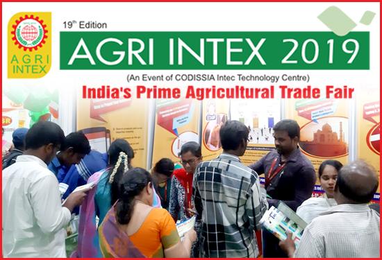 Agri Intex 2019 - TradeIndia trade show participation at